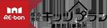 株式会社キッツプラン建築設計事務所